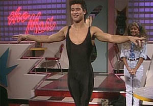 A.C. Slater – Ballet – Saved By The Bell Costume